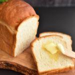バターは糸で簡単キレイにカット