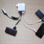 スマホ・モバイルバッテリー・イヤホン、まとめて充電ですっきり!