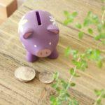 お財布は 薄く・軽くするほど、お金も貯まる